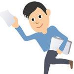 街頭配布の業者の比較と申請代行に注目